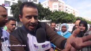 لهذه الأسباب المغاربة لا يحتفلون باليوم العالمي للصحة  