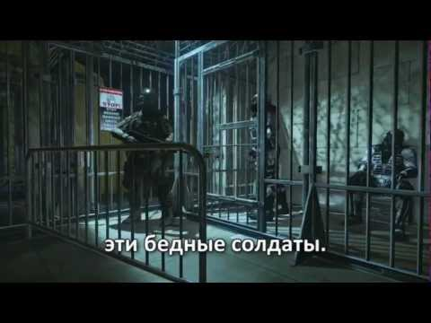 [RUSSIAN LITERAL] Crysis 2