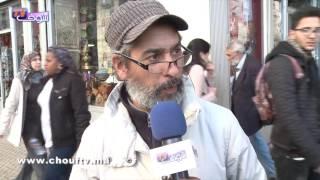 نسولو الناس:كيفاش جاكم تطبيق البنوك الإسلامية في المغرب؟    |   نسولو الناس