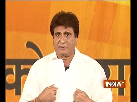 No issue with Sonia and Rahul ruling the party, says Raj Babbar in IndiaTv Samvaad