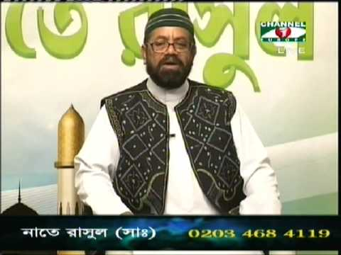 watch bangla nat a rasul (sw) by:  A Ahmed & F Mustofa, part 3