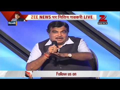 Zee Media Ministerial Conclave: Govt plans Waterport Authority of India, says Gadkari