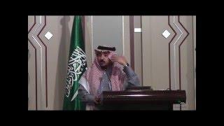محاضرة الفساد: التشخيص والعلاج للدكتور حمد المري