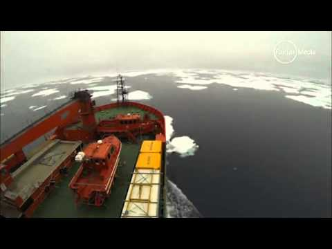 Aurora Australis steams to rescue