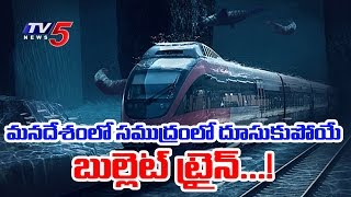 Mumbai to Ahmedabad Bullet Train Will Run Under The Sea
