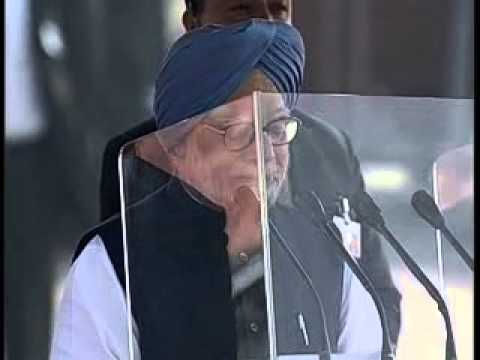 PM addresses annual National Cadet Corps rally