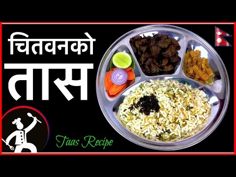 Mutton Taas Recipe | How to make Mutton Taas