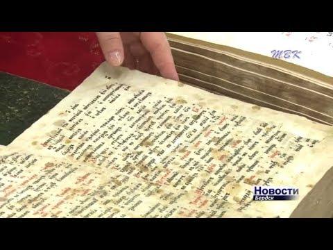 «День книги» в Бердске: антикварные издания, знаменитые писатели и презентация произведения «Я играю в следж-хоккей»