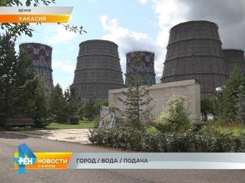 ГОРОД / ВОДА / ПОДАЧА