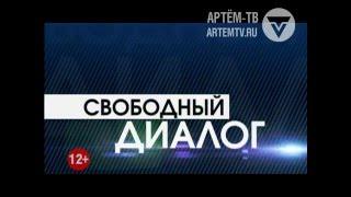 Свободный диалог. Ольга Русанова