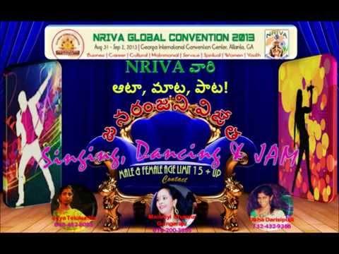 NRIVA Convention Ata Maata Paata