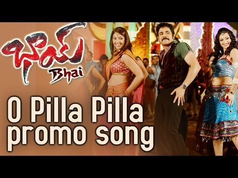 Bhai Telugu Movie | O Pilla Pilla Promo song | Nagarjuna,Richa