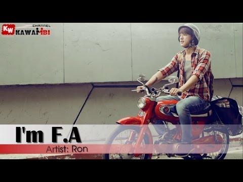 Hình ảnh trong video Em Của Ngày Hôm Qua (English Version