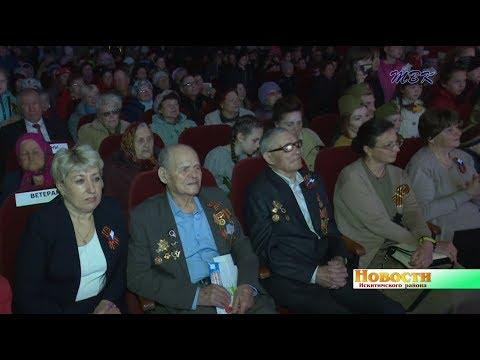 Жители п. Листвянский вместе с сотрудниками АО «Сибирский Антрацит» праздновали День Победы