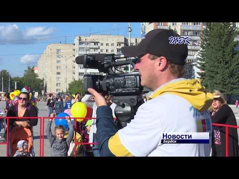 4 съемочных группы ТВК с самого утра и до конца праздничных гуляний работали в День города Бердска