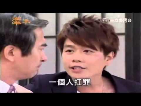 Phim Tay Trong Tay - Tập 397 Full - Phim Đài Loan Online