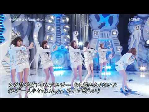 KARA và SNSD trắng xóa nổi bần bật trên sân khấu Nhật   Asia   KetNoiTeenViet