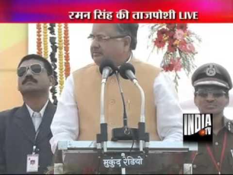 Raman Singh takes oath as Chhattisgarh CM for third time in a row