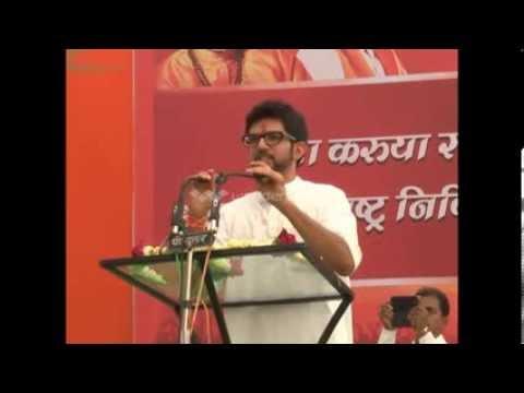 Yuva Sena Pramuka Shri. Aaditya Thackeray : Marathwada Daura -- Parbhani - Jalana