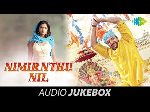 Nimirnthu Nil Jukebox songs online