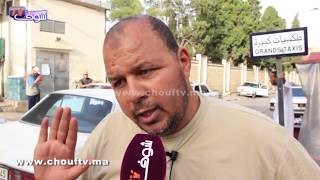 الحصاد اليومي: سعد المجرد بالمغرب قريبا ..وهذه تفاصيل اعتقال شعو |