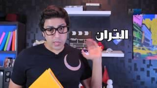 Sherif Show (10) Al nifaq