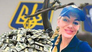 Полицейская Украины и взятка судье 2000$. Дорожный Контроль Видео.