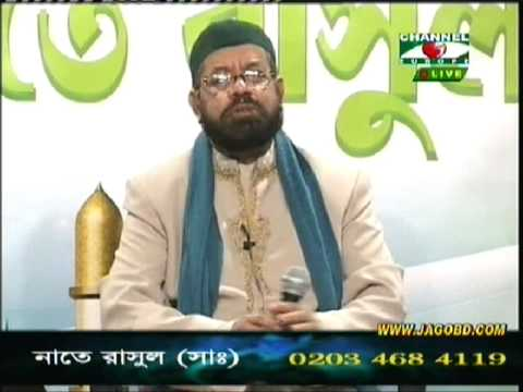 watch bangla nat a rasul by: J ali & A salam,part 3