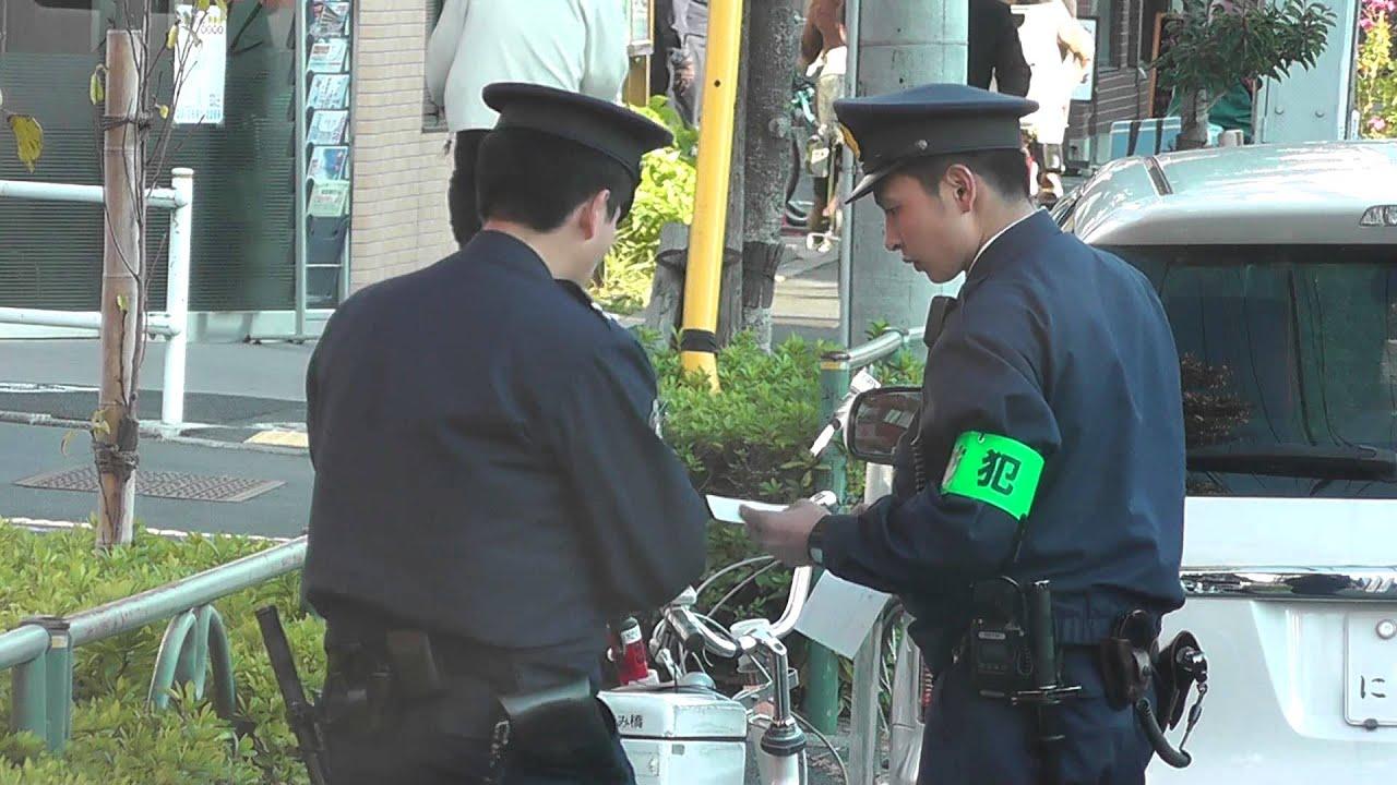 nippon1900 【取り締まり】 先輩警察官指導で違反切符作成 nippon1900  【取