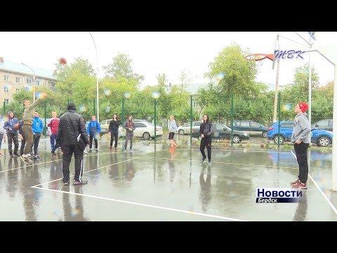 В День города жители Бердска играли в баскетбол, страйкбол и мини-футбол