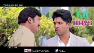 S-O-Satyamurthy-Movie-50-Days-Trailer
