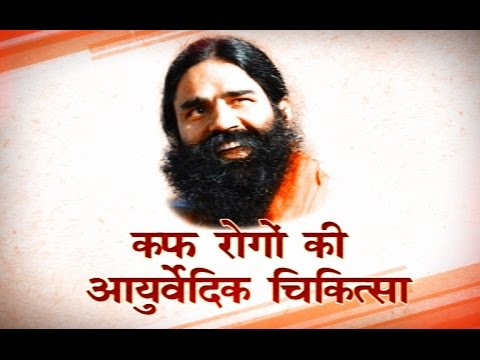 Effective Ayurvedic Medicines for Cough, Cold & Fever : Swami Ramdev | 29 Jan 2015 (Part 2)