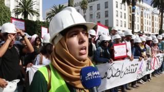 احتجاج مهندسي المستقبل