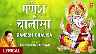 Ganesh Chalisa with Subtitles By Anuradha Paudwal
