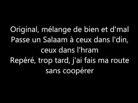 Avant de partir - Booba - Paroles