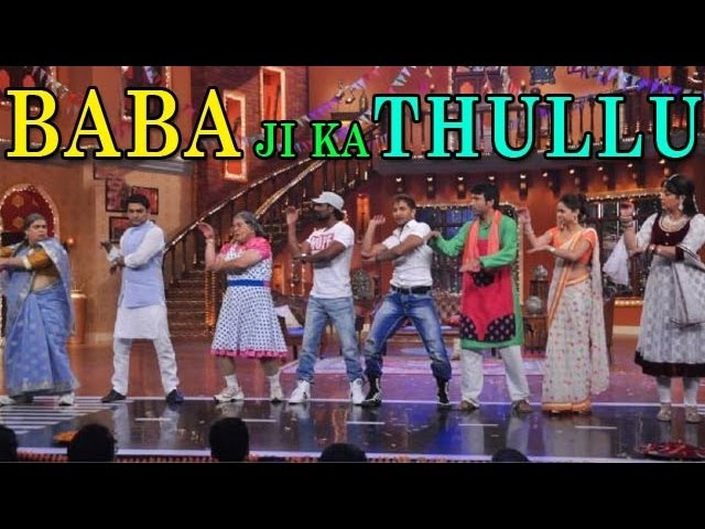 Comedy Nights with Kapil : Babaji Ka Thullu DANCE | FULL EPISODE