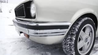 Ford Granada Mark II Тест драйв Иван Зенкевич