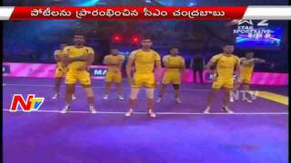 CM Chandrababu Inaugurates Pro Kabaddi with Thigh Slap
