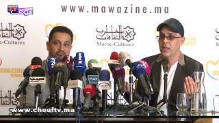 بالفيديو..بوشناق يوجه رسالة مشفرة لوزير الثقافة الجزائري | خارج البلاطو