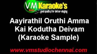 Aayirathil Oruthi Amma Nee Karaoke Tamil