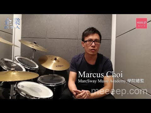 MarcSway Music Academy