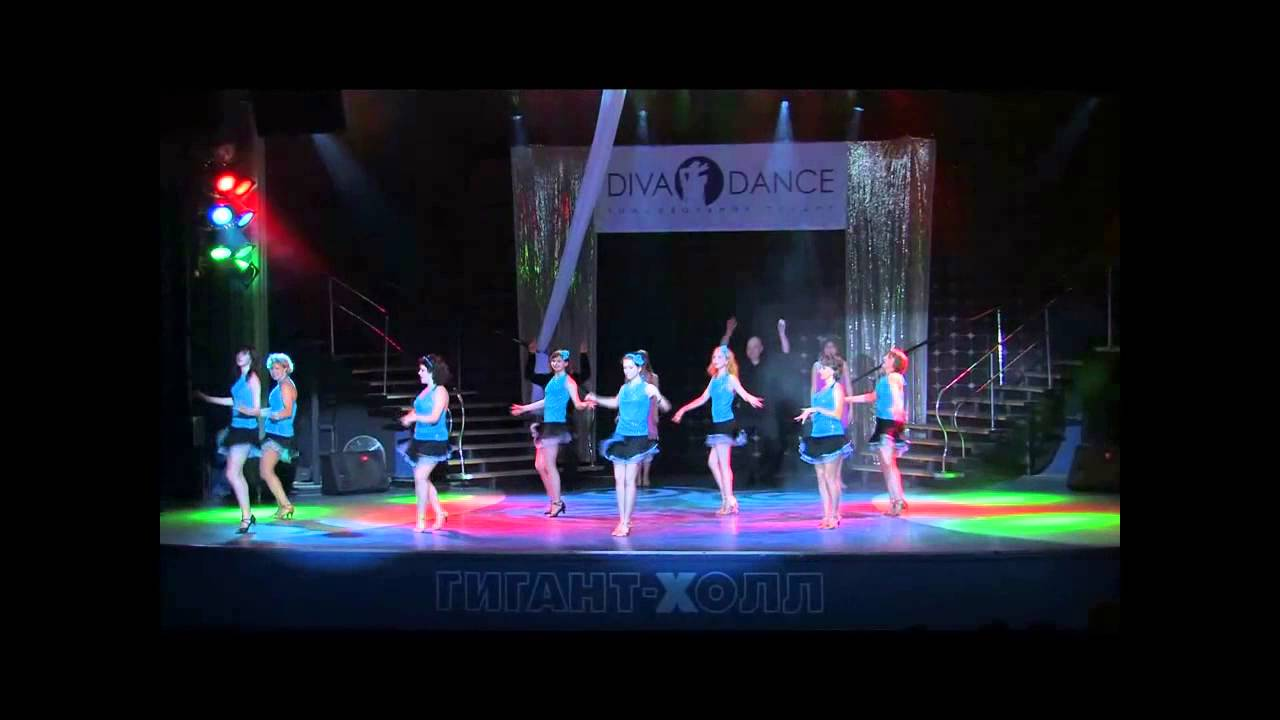 Отчетный концерт 02.06.2013 в Гигант-холле. Видео Латина-соло и пары.