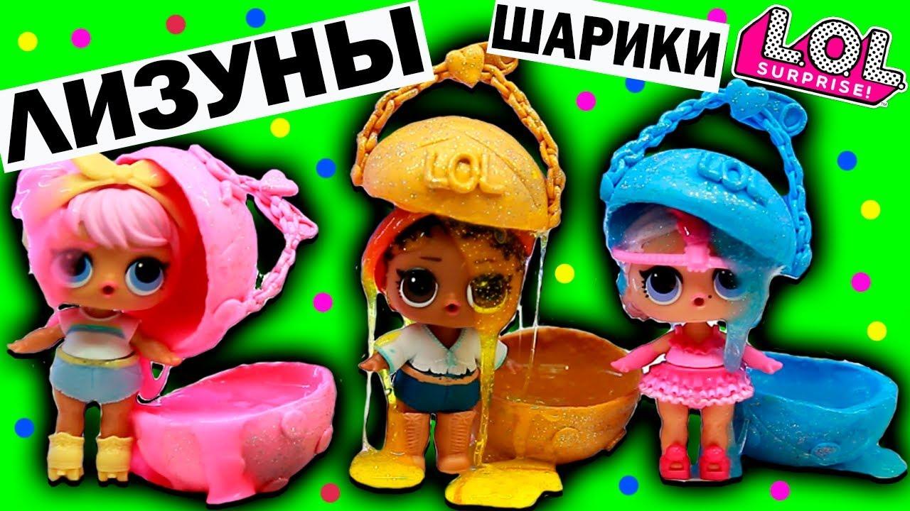 Игра Кукла Лол Единорожка - Бесплатные игры для девочек