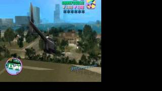 Como Volar Un Helicoptero En GTA Vice City (PC)