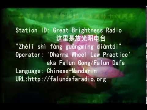 Clandestine Chinese Radio Intervals