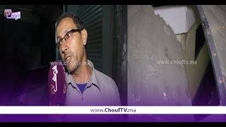 بالفيديو..مواطن صيني طاح من فوق عمارة بدرب عمر بالبيضاء وهاشنو وقع ليه   |   خارج البلاطو