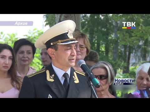 Знакомьтесь: Вадим Назимов – лидер бердского морского братства