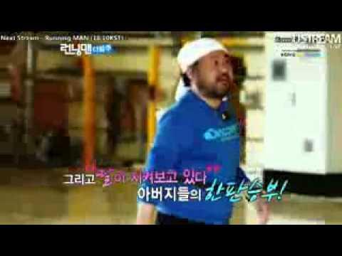 ''Taeyeon'' Running Man preview Episode 112