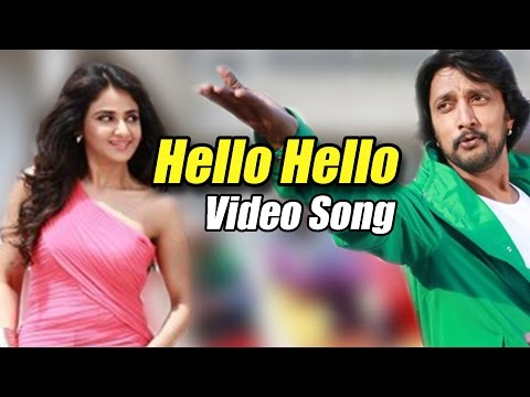Bachchan Hello Hello Song ( HD)