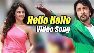 Hello Hello Full Video Song In HD| Bachan Movie Sudeep